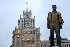 "ВТБ продал гостиницу ""Пекин"""