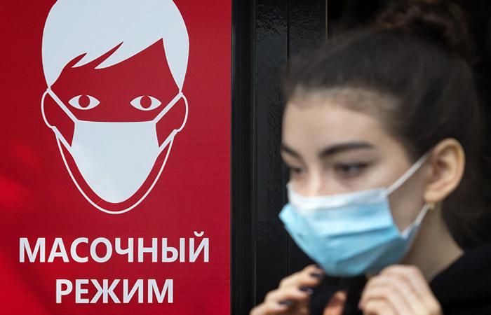 Эксперт спрогнозировал пик COVID-заболеваемости в РФ в середине ноября