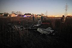 В СКР назвали основные версии падения самолета в Подмосковье