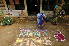 В родной для дедушки Камалы Харрис индийской деревне устроили праздник