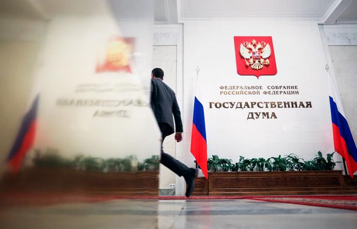 Новым министрам предстоит утверждение в Госдуме