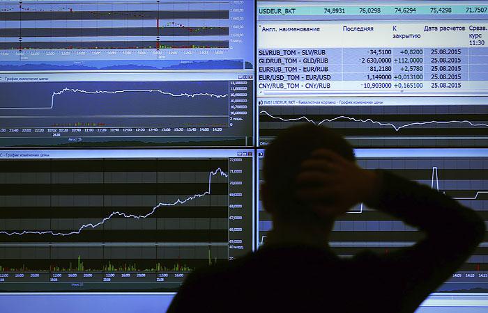 Решетников отметил замедление восстановления экономики РФ в октябре
