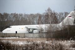 Фрагменты аварийно севшего Ан-124 начали отделяться еще в полете