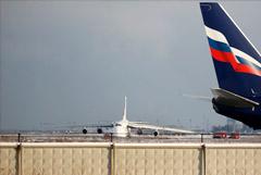 Из-за аварийной посадки Ан-124 в Новосибирске возбудили уголовное дело