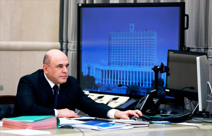 Мишустин анонсировал старт реформы системы госуправления с 1 января
