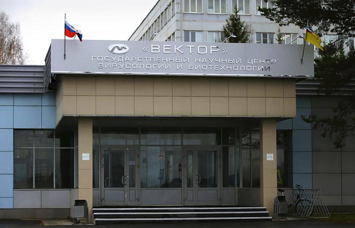 """В РФ стартовали пострегистрационные исследования вакцины """"Вектора"""""""