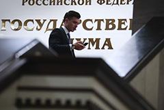 В Госдуму внесли законопроект о признании физических лиц иноагентами
