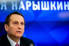В СВР заявили, что США провоцируют Армению и Азербайджан на срыв мира в Карабахе