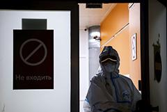 В России поставлены новые антирекорды по статистике коронавируса