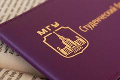В МГУ решили помочь студентам на 30 млн руб. из-за перехода на дистант