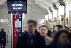 Полковника полиции из Дагестана обвинили в пособничестве терактам в метро Москвы в 2010 году