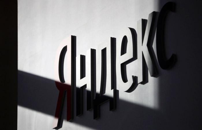 """Forbes назвал """"Яндекс"""" лучшим работодателем России"""