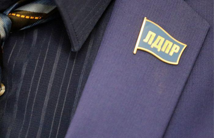 Объявившие о выходе из ЛДПР хабаровские депутаты передумали покидать партию