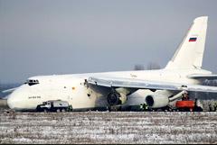 К аварии Ан-124 в Новосибирске привело разрушение элемента двигателя
