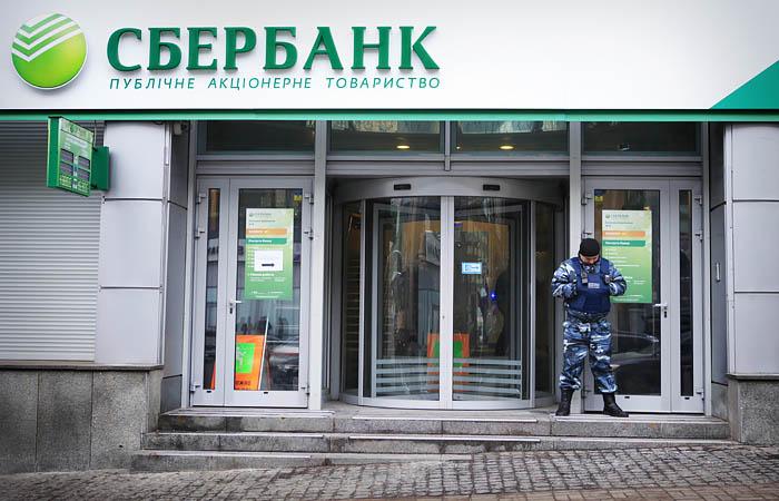 """ВС Украины утвердил Ощадбанк собственником ТМ """"Сбербанк"""" в стране"""