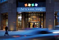"""Altus Capital заявила о планах покупки 29,9% """"Детского мира"""""""