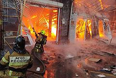 Возможной причиной пожара в Ростове-на-Дону назвали короткое замыкание