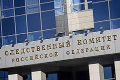 СКР возбудил дело из-за нападения на погранотряд на границе с Украиной