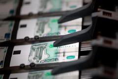 ФНБ в ноябре вырос на 158,4 млрд рублей