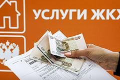 """Москвичи полностью погасили """"пандемический"""" долг за ЖКУ"""