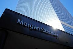 Morgan Stanley переведет из Лондона во Франкфурт активы на 100 млрд евро