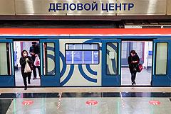 """В Москве открыли станцию """"Деловой центр"""" Солнцевской линии метро"""