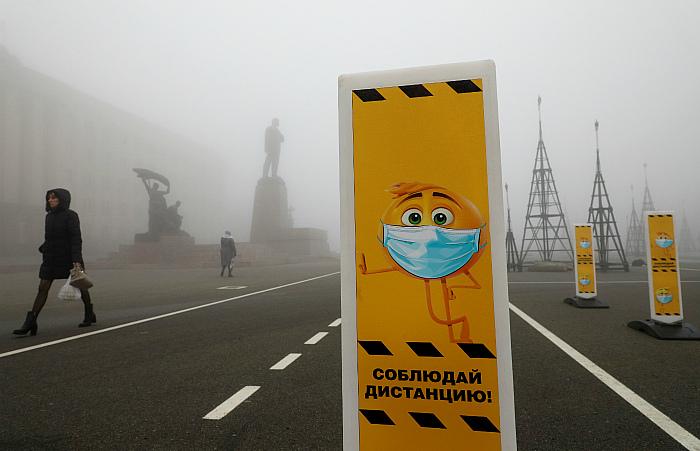 В России за сутки выявлено еще 28,1 тыс. случаев коронавируса