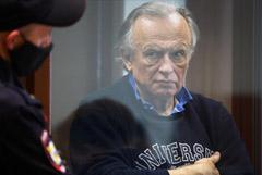 Обвинение запросило для Соколова 15 лет колонии за убийство аспирантки