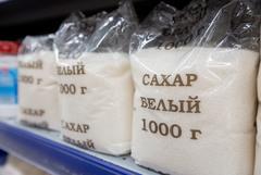 Правительству предложат заморозить цены на сахар и масло на три месяца