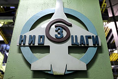 Дело ученого Губанова связано с созданием гиперзвукового гражданского самолёта