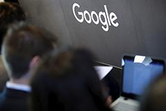 Google оштрафовали на 3 млн рублей за запрещенные сайты в поиске