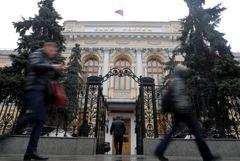 В поисках утраченного пространства. Заявление Банка России