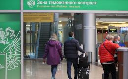 Россияне заплатят 23 млн за несвоевременное обследование на COVID-19