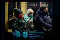 В России за сутки зарегистрировали еще 28 948 случаев COVID-19