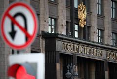 Дума разрешила силовым структурам и судам закрывать данные о сотрудниках