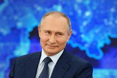 Путин подписал закон о гарантиях экс-президенту