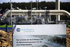 """Спецхолдинг """"Газпром международные проекты"""" стал владельцем Nord Stream 2 AG"""