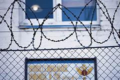 Эксперт фонда Горчакова и ее муж приговорены к 13 и 12,5 годам колонии за госизмену