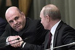 Путин рассказал о ночной работе с Мишустиным в период пандемии