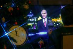 Большинство россиян решили встретить Новый год дома