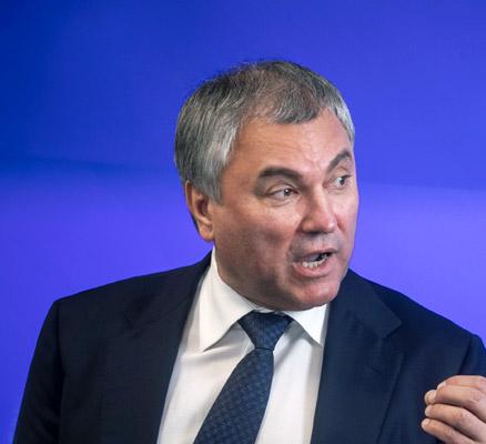 Вячеслав Володин о смысле законодательства об иноагентах