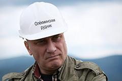 Основатель Petropavlovsk задержан по обвинению в растрате 95 млн руб.