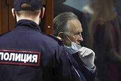 Историк Соколов приговорен к 12,5 годам колонии за убийство аспирантки