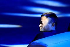 WSJ сообщила о планах Пекина сократить бизнес-империю Джека Ма
