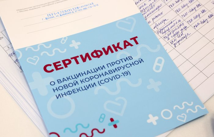 Паспорт привитого от COVID-19 уже можно получить на портале госуслуг