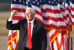 Суд в США отклонил иск о праве вице-президента отменить результаты выборов