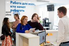 Президент РФ поставил перед правительством задачу снизить безработицу