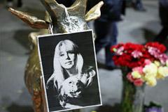 СК снова возобновил проверку в связи с самоубийством журналистки Славиной