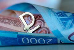 У россиян оказалось 700 тысяч счетов за рубежом на 13 трлн рублей