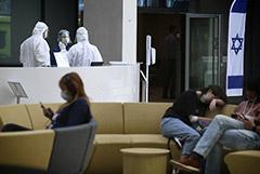 """Клиника """"Хадасса Москва"""" остановила переговоры с Pfizer о покупке вакцины"""